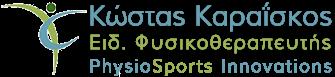 Φυσικοθεραπεία - Αποκατάσταση - Karaiskos Physiosports